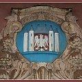 Herb Miasta Międzyrzecz, widniejący nad wejściem do Ratusza #Międzyrzecz #ratusz #kościół #herb