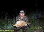 images4.fotosik.pl/58/86c6d9623f251ed0m.jpg